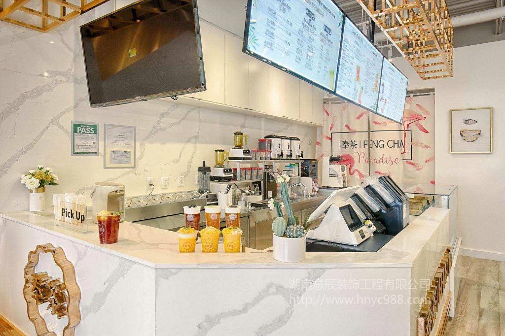 长沙奶茶店装修
