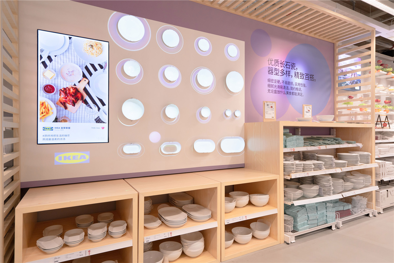 IKEA 365+碗碟数字体验区