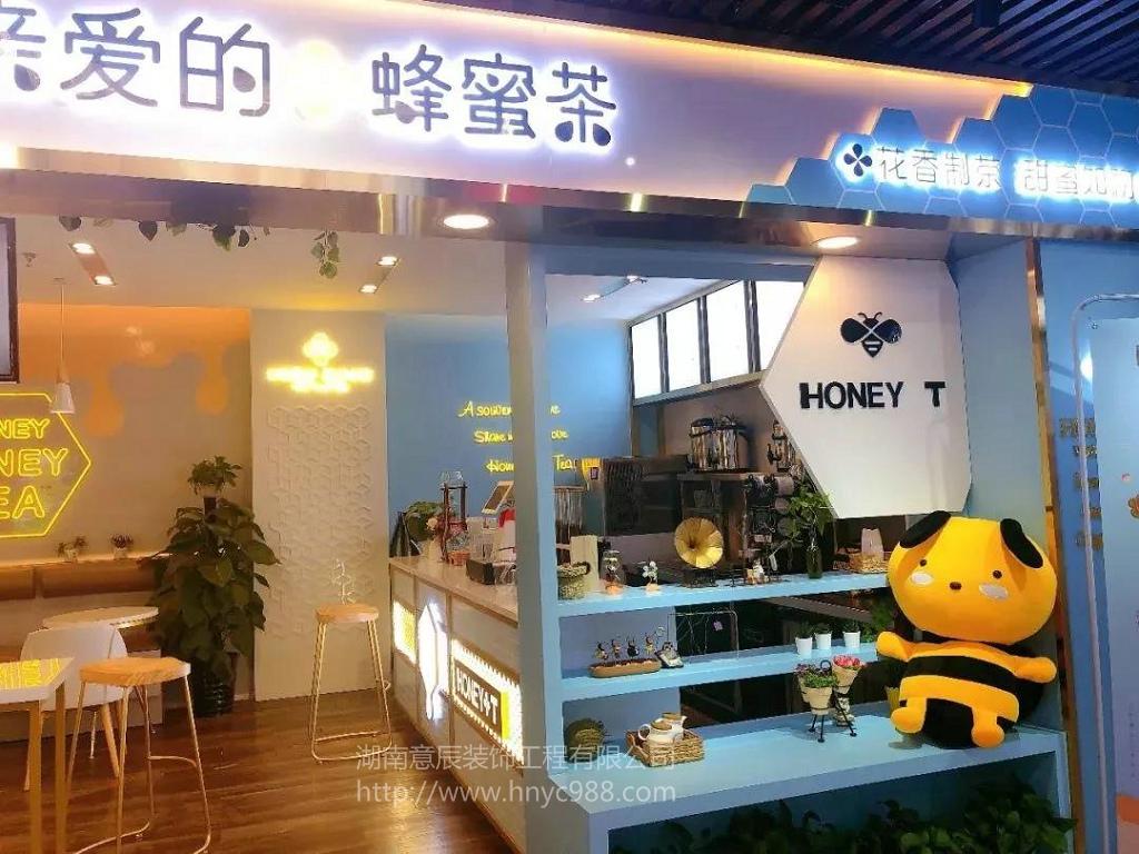 奶茶店如何设计